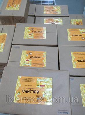Вощина литая  РУТА, 1 кг. Дубовик, фото 2