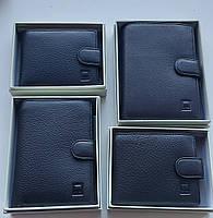 Мужское кожаное портмоне BA 6-25 black, купить мужское портмоне Balisa недорого в Украине, фото 5