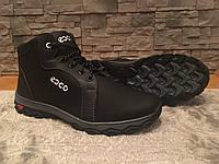 Львовская обувь мужская на меху ботинки 40-46 розмір