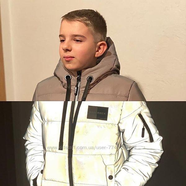 Зимняя теплая рефлективная куртка для парня 134-165 см тинсулейт 300 до мин
