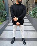 😜 Свитер - Мужской свитер черный оверсайз, фото 3