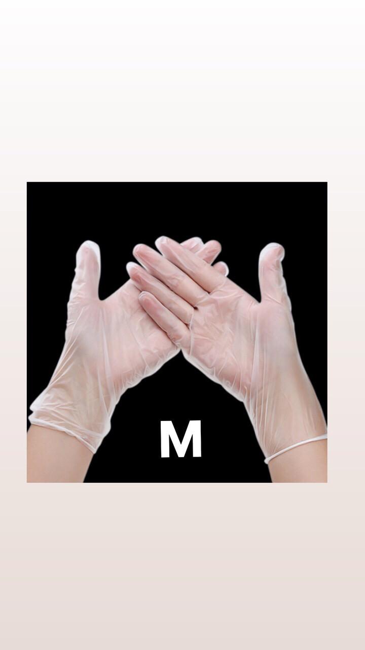Перчатки виниловые (прозрачные), 50 пар, размер М