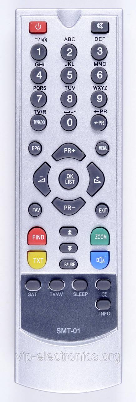 Пульт Smart SMT-01 як оригінал