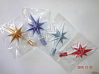 """Верхушка елочная """"Звезда с присыпкой"""" (цвета в ассортименте), фото 1"""