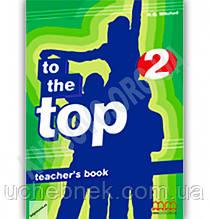 Книга для вчителя Англійська мова 7 клас To the Top 2 teacher's Book Mitchell H. Q. MM Publications
