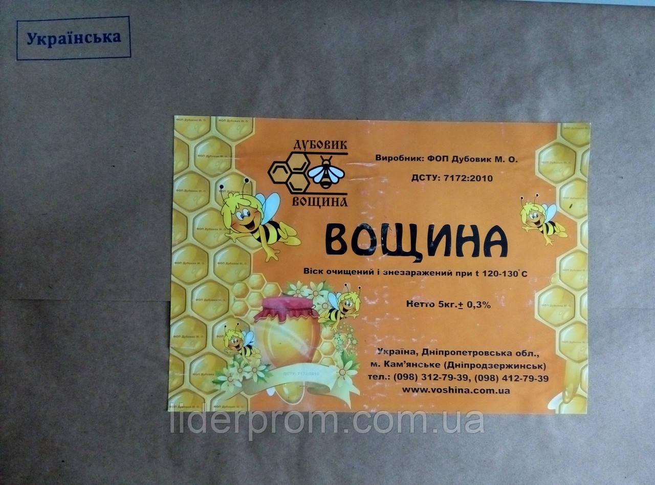 Вощина литая  Украинская, 1 кг. Дубовик