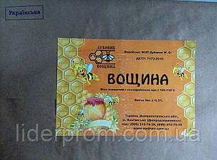 Вощина литая  Украинская, 1 кг. Дубовик, фото 2