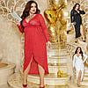 Р 50-64 Нарядное блестящее платье на запах Батал 23054