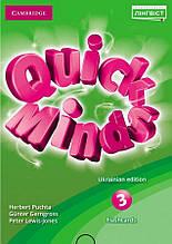 Флеш-картки Quick Minds Англійська мова 3 клас НУШ Г. Пухта Лінгвіст