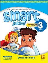 Підручник Англійська мова 3 клас НУШ Smart Junior 3 student's Book Mitchell H. Q. MM Publications