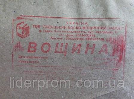 Вощина  на 300 рамку ДАДАН Гадяцький воско-вощинний завод, 1 кг., фото 2