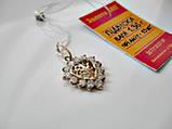 Золотой Кулон Сердце с орнаментом и фианитами 1.36 грамма Золото 585 пробы, фото 4