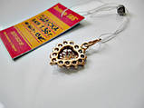 Золотой Кулон Сердце с орнаментом и фианитами 1.36 грамма Золото 585 пробы, фото 5