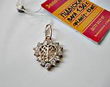 Золотой Кулон Сердце с орнаментом и фианитами 1.36 грамма Золото 585 пробы, фото 2