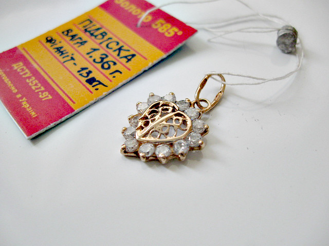 Золотой Кулон Сердце с орнаментом и фианитами 1.36 грамма Золото 585 пробы