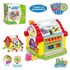 Детская музыкальная развивающая игрушка Теремок Сортер Limo Toy  9196