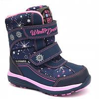 Термо ботинки зимние детские B&G HL209-814 для девочек 29