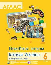 Атлас 6 клас Всесвітня  історія Історія України Інтегрований курс Українська Картогафічна Група
