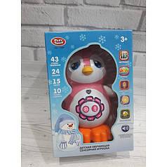 Интерактивный пингвинчик Fun Toys 7498