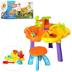 Детский столик для игры с песком и водой Bambi 2098