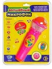 Детский микрофон Limo Toy 7043 розовый