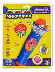 Детский микрофон Limo Toy 7043 синий