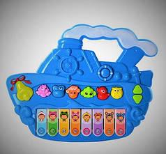 Игра Пианино Joy Toy 7252 синий кораблик