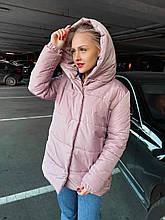 Качественная женская теплая куртка! Утеплена силиконом. Размеры: S,M,L