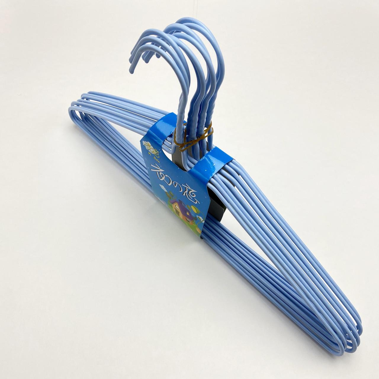 Вешалки плечики металлические 10 шт. в полиэтиленовом покрытии голубого цвета