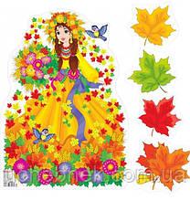 Комплект Золота осінь НУШ Ранок