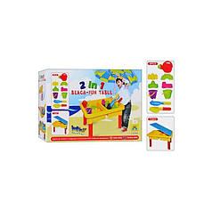 Детский игровой столик-песочница с крышкой и аксессуарами Metr+M 0831