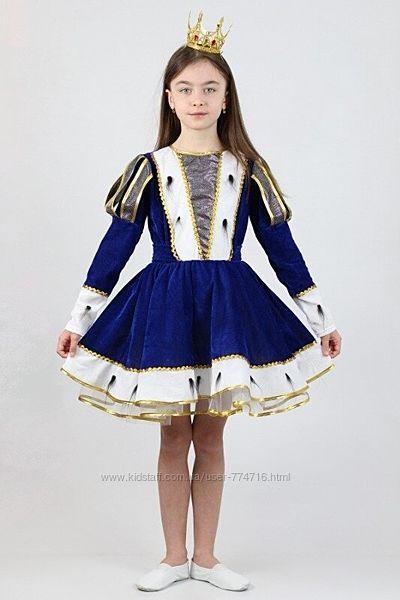 Карнавальный костюм Принцесса, рост 105-130, возраст 5-8