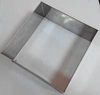 Форма для торта квадратная без дна 200*200*50