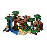 Конструктор Bela 10471 домик на дереве в джунглях Minecraft, фото 5