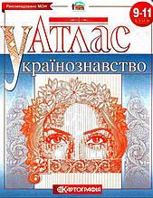 Атлас Українознавство 9-11 клас Картографія
