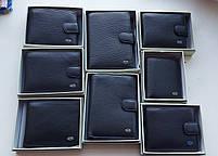 Мужское кожаное портмоне BA 2-10 black, купить мужское портмоне Balisa недорого в Украине, фото 4