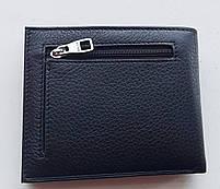 Мужское кожаное портмоне BA 2-10 black, купить мужское портмоне Balisa недорого в Украине, фото 3