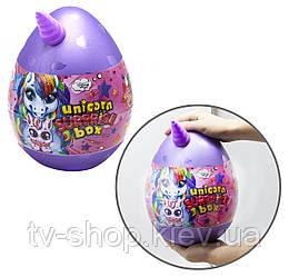 """Игрушка-сюрприз яйцо  Единорог  """"Unicorn Surprise Box"""",31 см"""