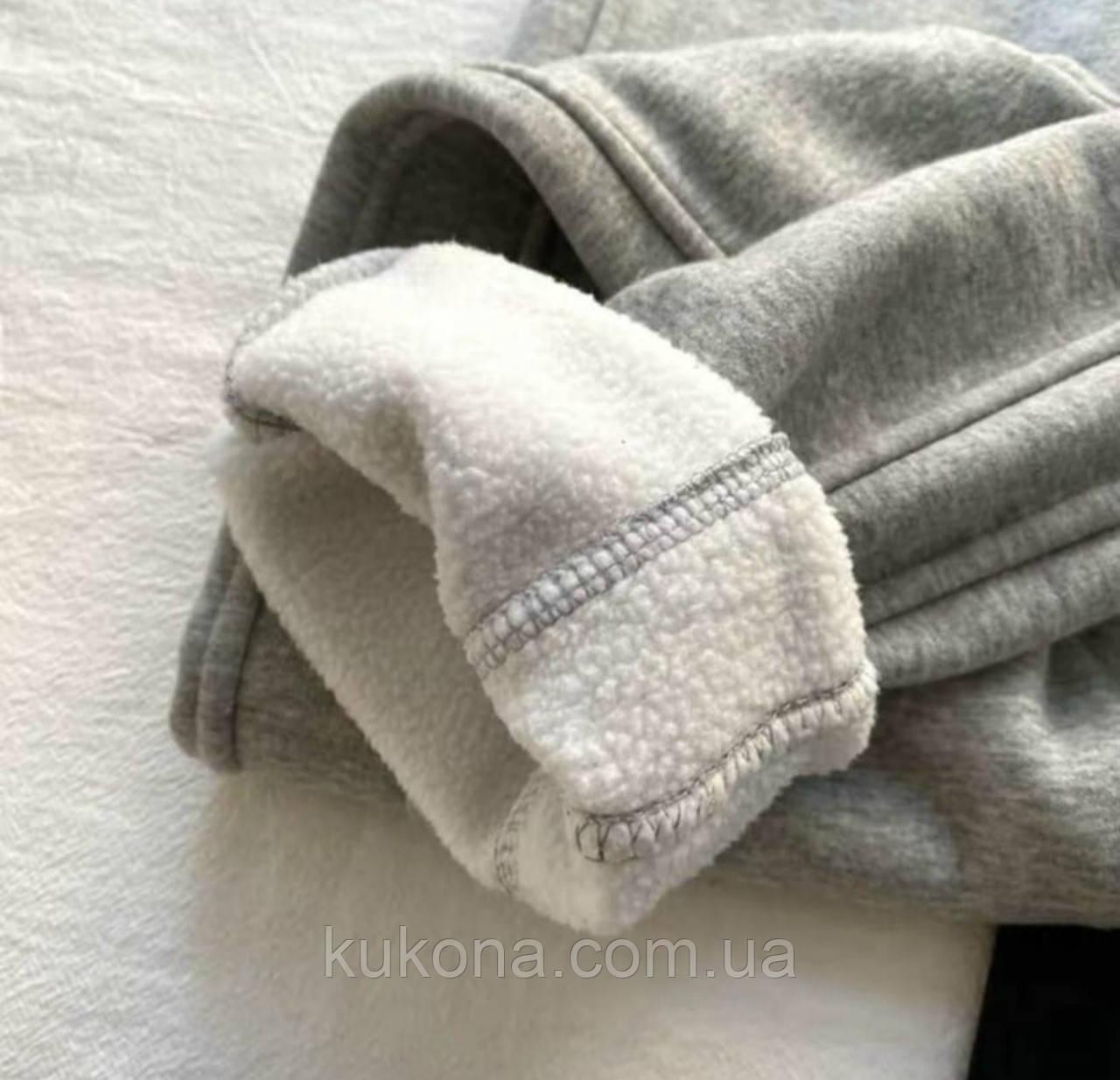 Топовые спортивные штаны женские Трехнить на флисе. Цвета:  черный, меланж  Размеры - 42-44, 44-46