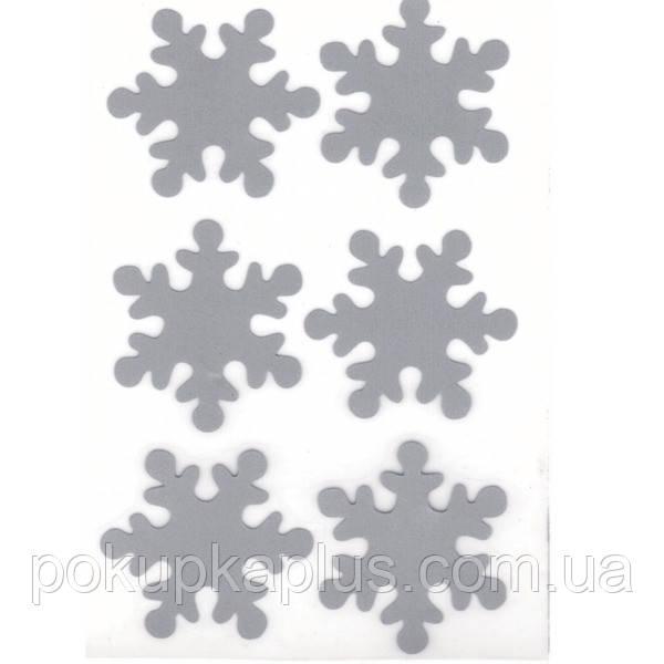 Светоотражайка на одежду Наклейка светоотражающая Снежинка 6 шт Н-6