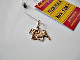 Золотой Кулон знак зодиака ОВЕН - 1.08 грамма ЗОЛОТО 585 пробы, фото 2