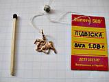 Золотой Кулон знак зодиака ОВЕН - 1.08 грамма ЗОЛОТО 585 пробы, фото 6