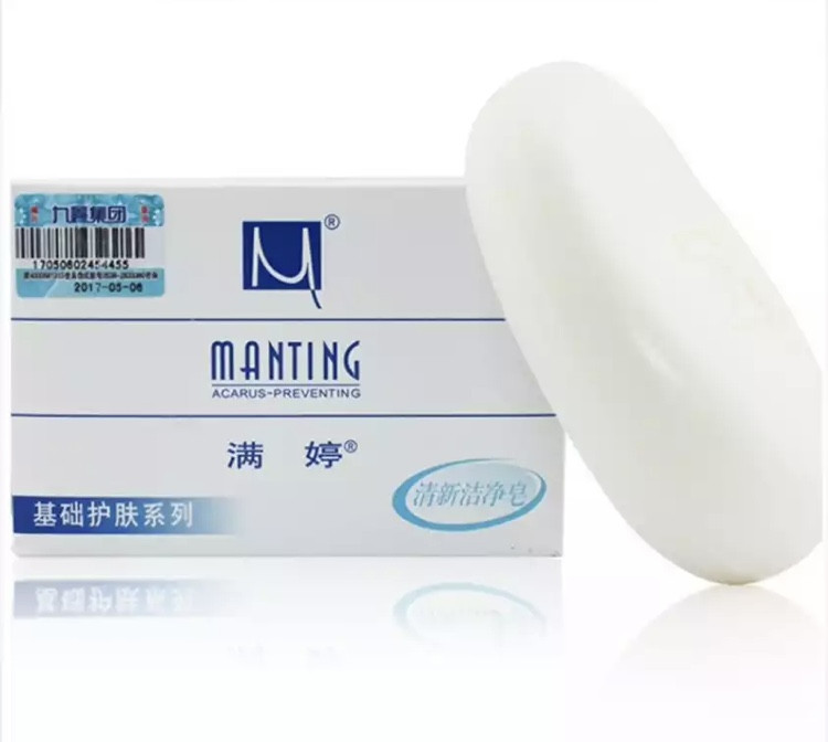 """Мыло Мантинг """"Регенерация кожи"""" при рубцах и растяжек"""