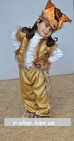 Детский маскарадный костюм Белочки на 2-4 года