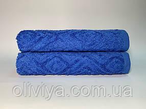 Рушники для обличчя махровий Жаккард синє(електрик), фото 2