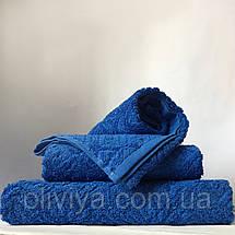 Полотенца для лица махровое Жаккард синее(электрик), фото 3