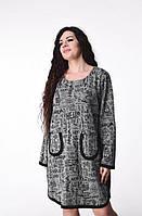 Трикотажное тёплое платье-туника Турция