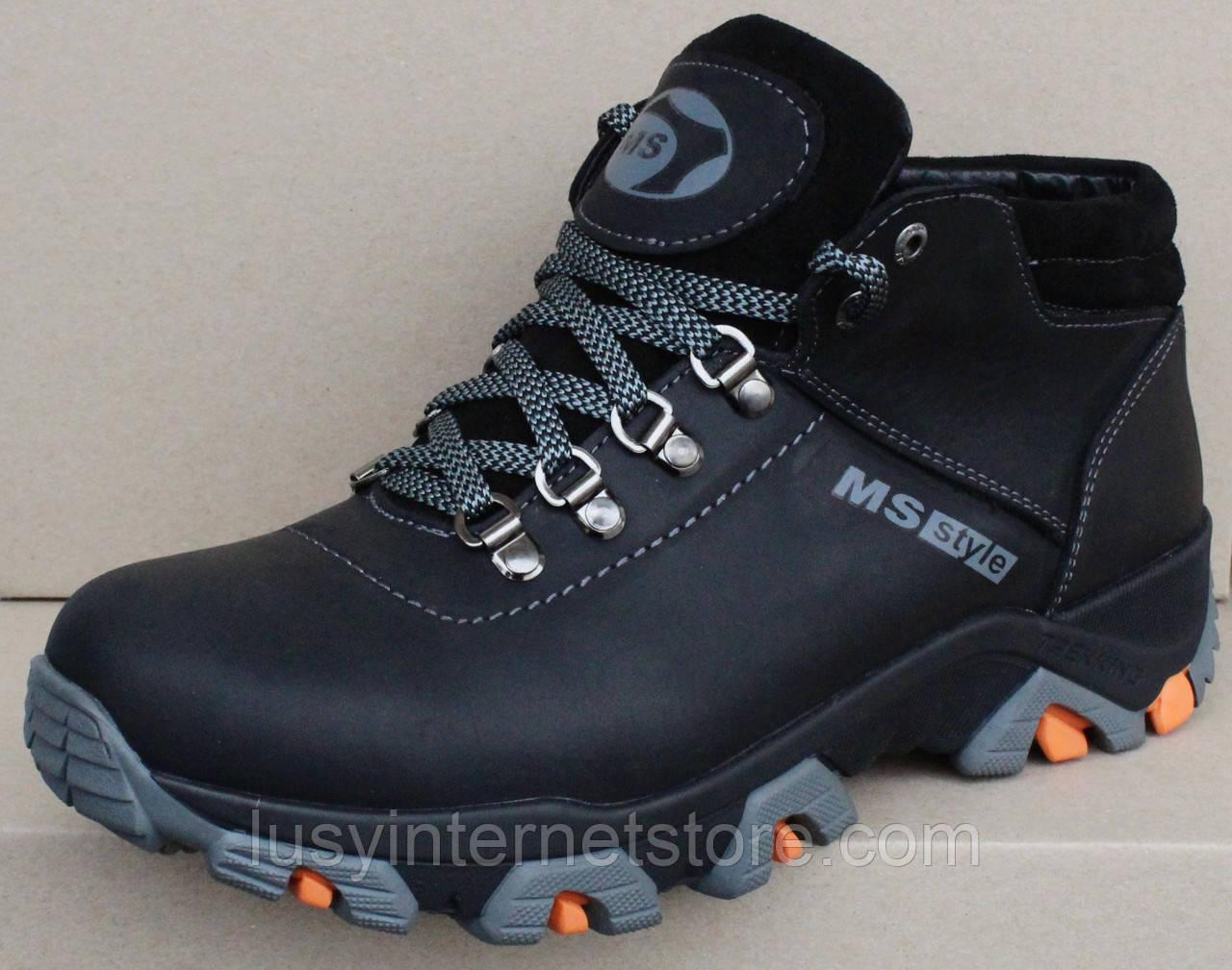Кроссовки зимние мужские кожаные от производителя модель МР10