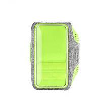 Чехол для телефона на руку Naturehike Sport arm bag L (6 inch) NH18B020-B зеленый (NH)