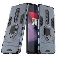 Чехол Ring Armor для OnePlus 8 Blue